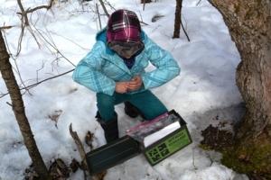 Long Sault Conservation Area: Cottontail Rabbit Trail Geocache